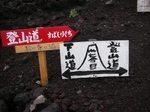 fuji2-1-2.jpg