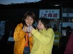 fuji2-8-1.jpg