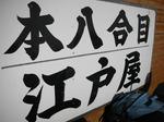 fuji3-6-2.jpg