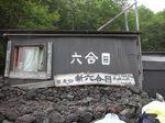 fuji4-1.jpg