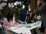 yooda_staff1.jpg